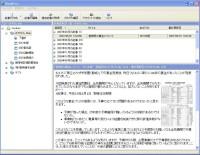 BlogWrite.JPG