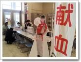 2012.11.27献血運動2.jpg