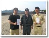 2013.07.21参加者25歳記念品.JPG