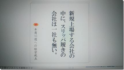 20200124151921_p