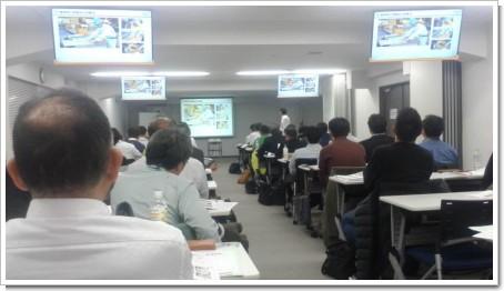 特別教育に準じる講師養成講座