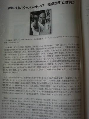 P1000472.JPG